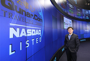 Qunar CEO Interview: We Can Out-Execute Alibaba and Everyone Else