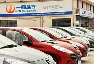 The rent-a-car of China: eHi Car Services sets terms for $130 million IPO
