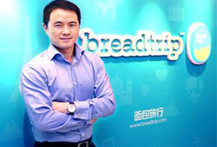 Tencent leads US$50 million investment in Breadtrip
