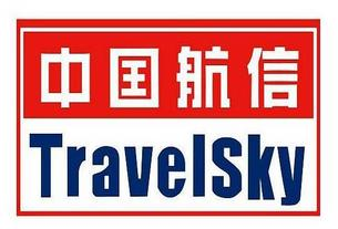 TravelSky processes 136 million tickets in first half of 2015