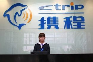 "Qunar rises as Ctrip plans to buy ""significant minority stake"""