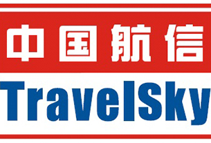 TravelSky confirms agreement to fully acquire OpenJaw