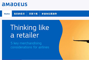 Amadeus revenue increases 14.3% in 2016