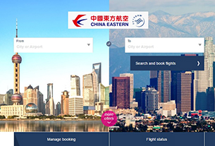 China Eastern widens direct sales plan to international tickets