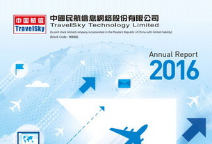 "TravelSky ""seeking breakthroughs in overseas businesses"""