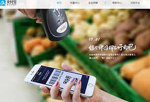 Golden Week trade boosts Alipay transactions in Europe