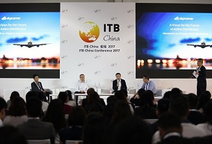 ITB China Conference Day 2 to focus on MICE, tech startups