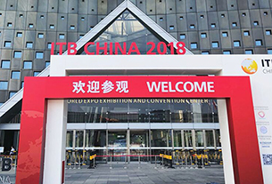 ITB China 2018 bridges China market and global tourism