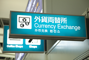 Ctrip eases access to foreign currency in Shanghai