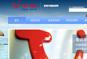 TUI further expands partnerships in China