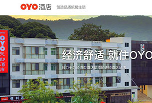 Redefining space with full-stack hospitality tech - how is OYO doing it?