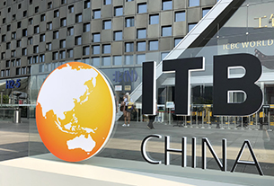 Germany Pavilion debuts at ITB China 2019