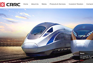 Profits of Chinese train maker CRRC up 4.76% in 2018