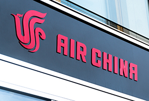 ITB China 2019 announces Air China as airline partner