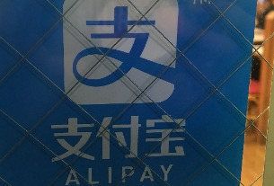 300,000+ merchants in Japan now support Alipay solution for Chinese tourists