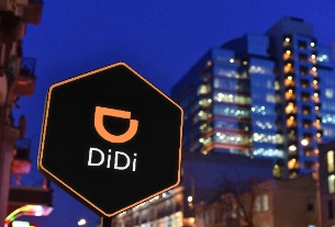 Didi Chuxing suspends hotel and travel business with staff transfers and lay off