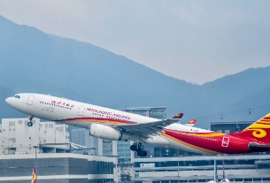 Hong Kong Airlines and shareholder sued by HNA over HK$1b in alleged debt