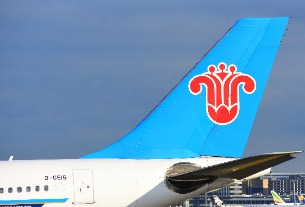 Parent of China Southern receives $4 billion cash injection for overseas expansion