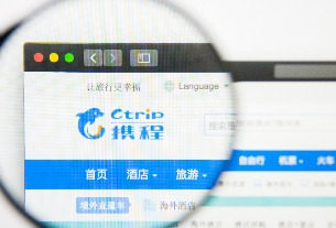 Ctrip formally changes its name to Trip.com Group