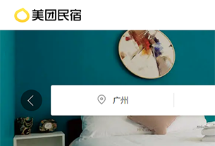 Meituan rebrands its lodging marketplace to take on Airbnb in China
