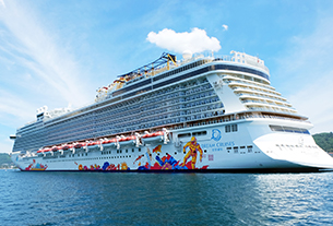 Genting Dream deal secures USD 900 million
