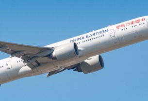 China Eastern just became the largest airline in the world by seat count