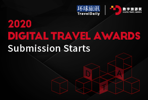 Innovation deserves recognition - The 2020 Digital Travel Awards opened for submission