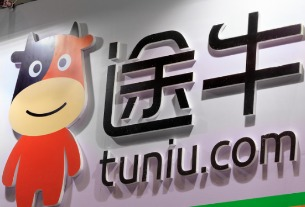 Chinese OTA Tuniu reports 97% drop in packaged-tour revenue