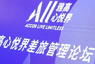 Accor hosts ALL Business Forum with key industry leaders to share insights towards the futures together