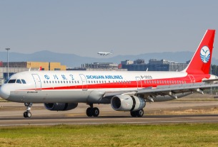 Sichuan Airlines suspends UK flights but China yet to impose travel ban