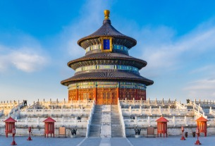 Beijing travel and tourism revenue plunged 53% in 2020