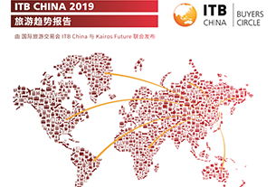 ITB China Travel Trends Report:  Looking at the future of Chinese travel